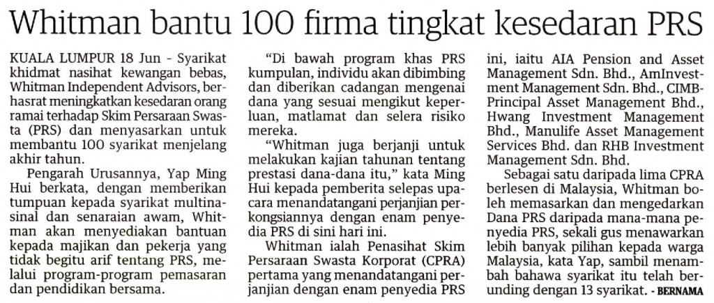 Whitman bantu 100 firma tingkat kesedaran PRS (Utusan Malaysia) - 19 Jun 2013