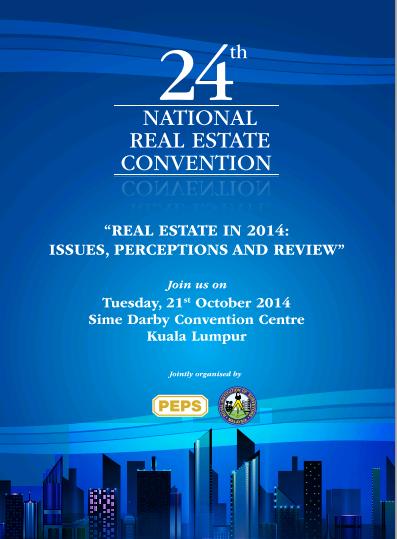 24th NREC cover_jpg