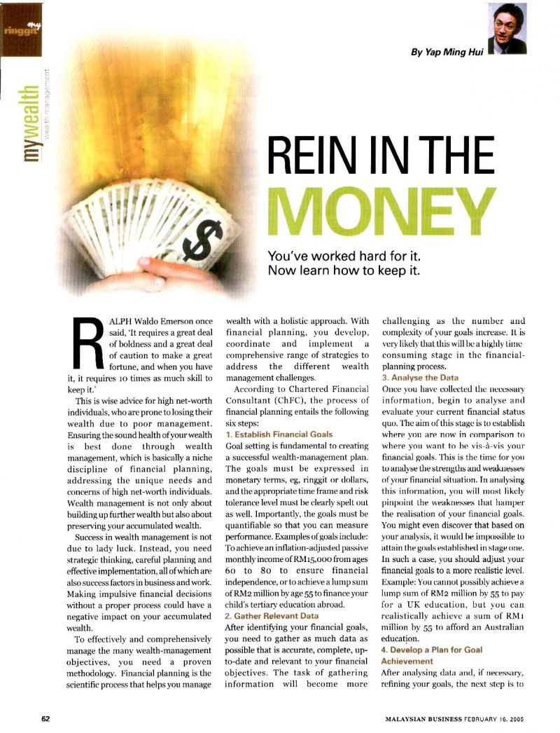 Rein in the Money (Malaysian Business) - 16 Feb 2005