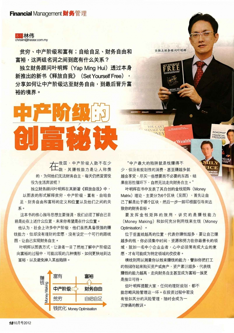 ShangHai011012