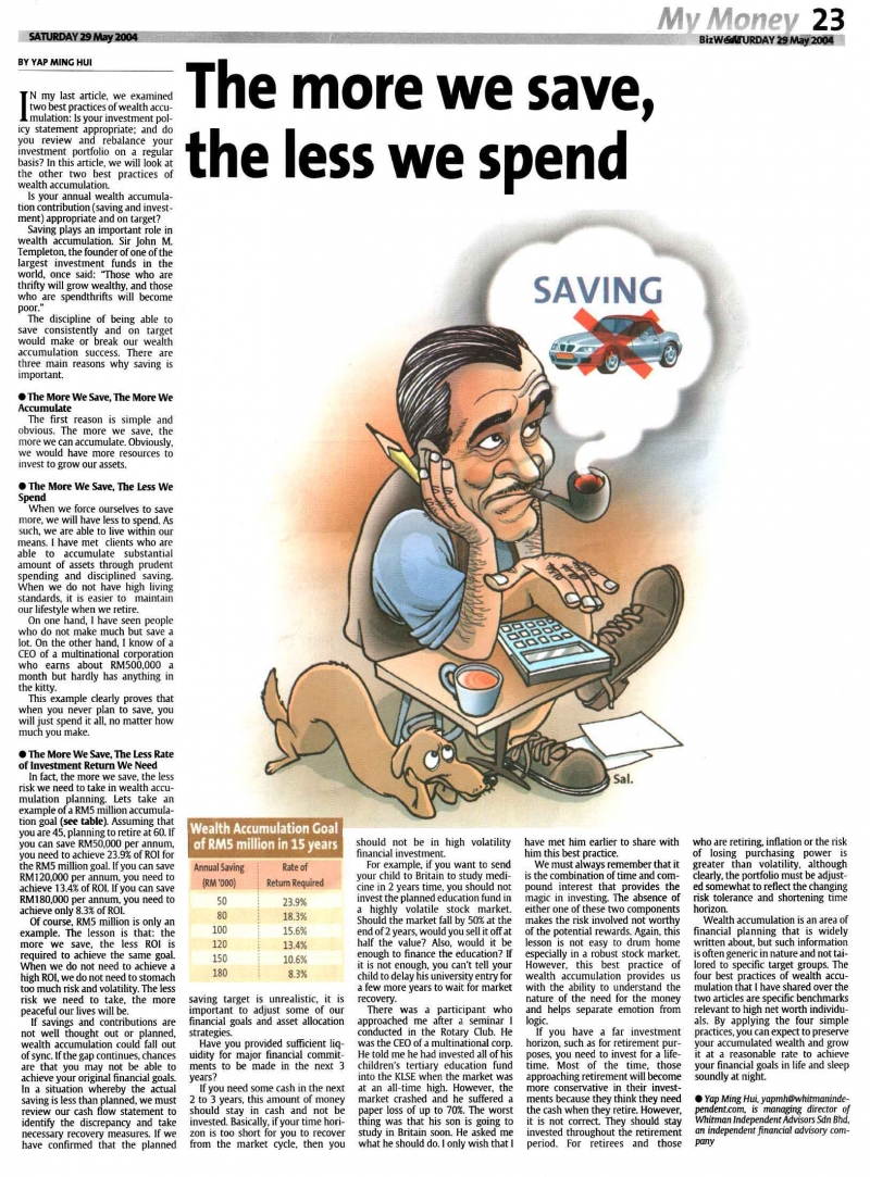 The More We Save The Less We Spend (The Star) - 29 May 2004