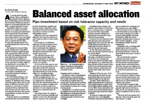 balanced asset allocation (The Star)