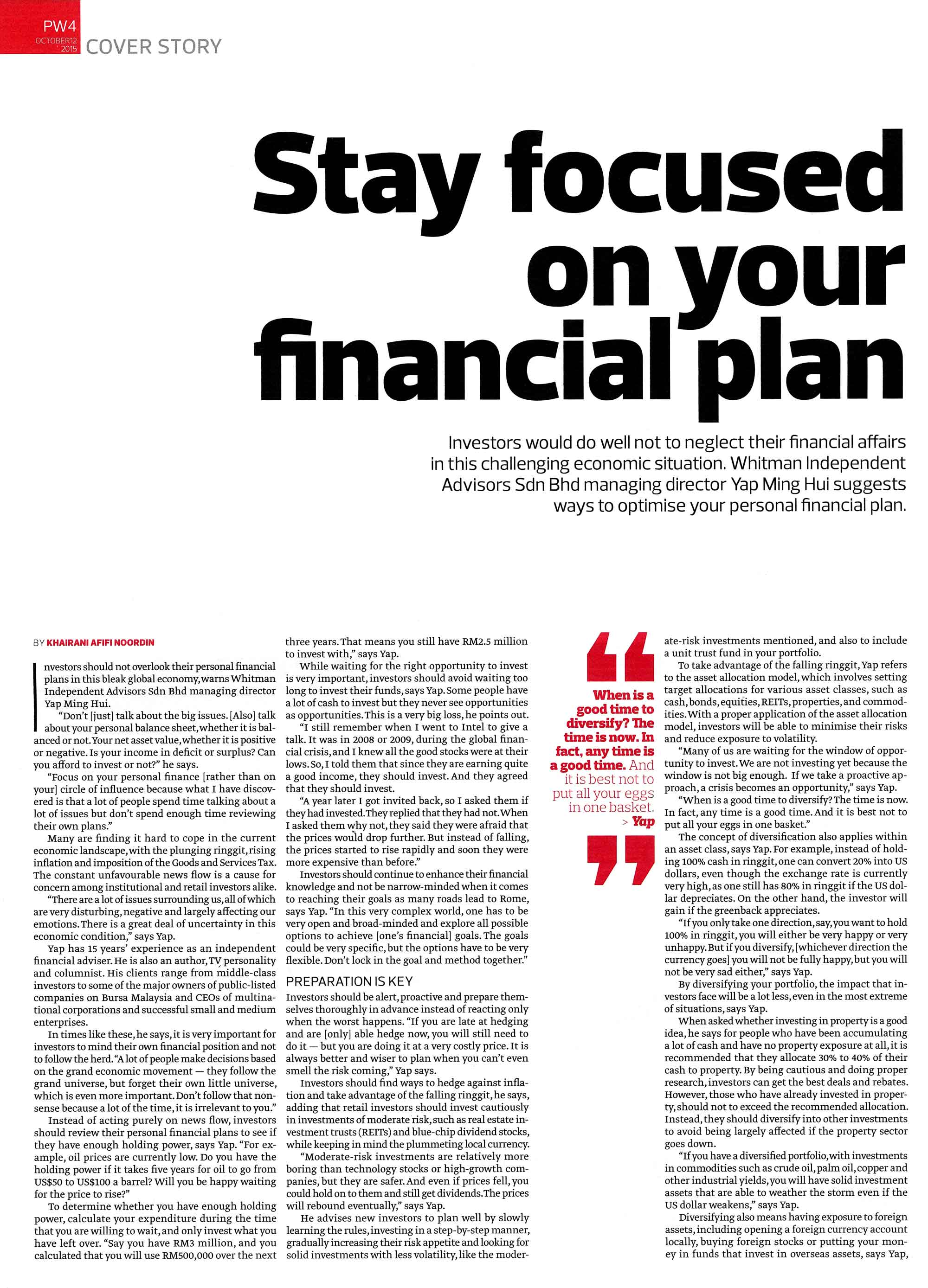 questions great financial advisors ask and Great financial advisors ask great questions make sure your financial planner asks you these seven questions to find one that is the right fit for you.